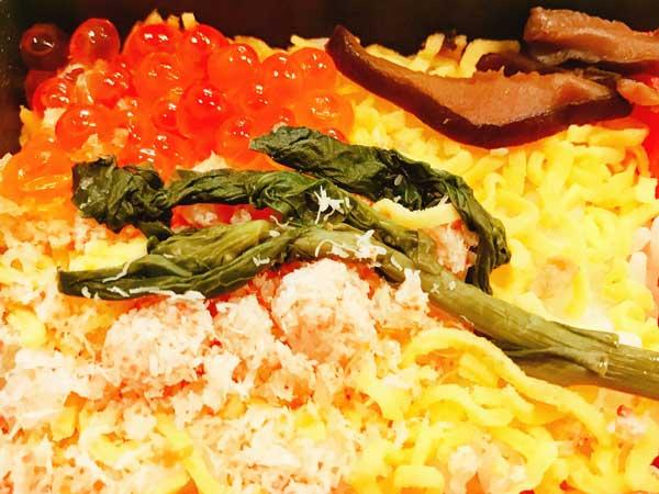 日本のおもてなし弁当のちらし寿司