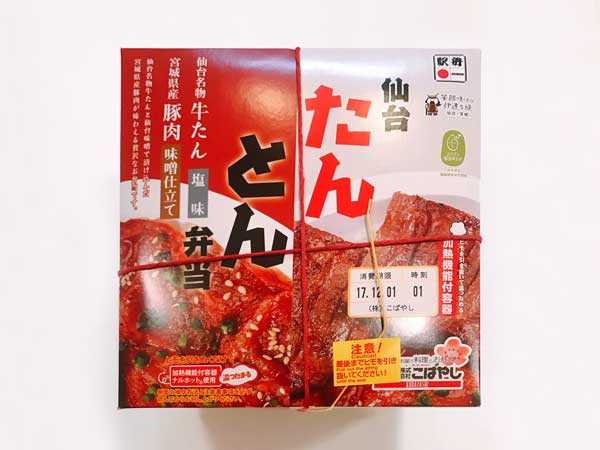 仙台名物たんとん弁当のパッケージ