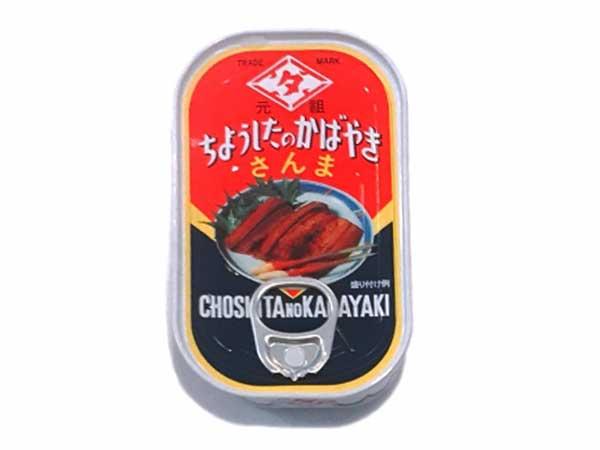 秋刀魚とカリカリ梅の本格炊き込みごはんに使用した蒲焼きの缶詰