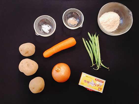 野菜スコップコロッケの材料