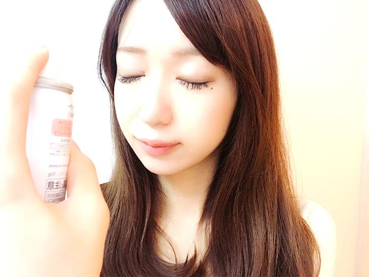 face-gloss-makeup-03-19