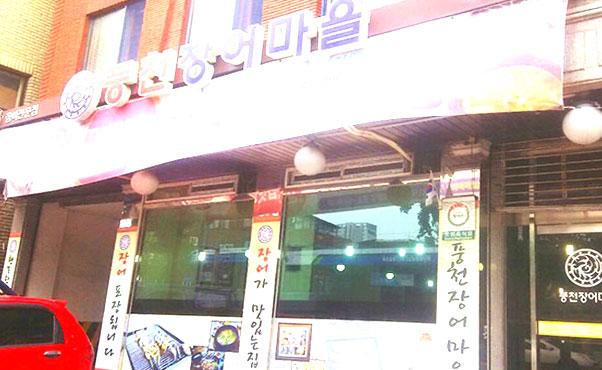 韓国旅行中にパワーチャージできる現地グルメとスポット!